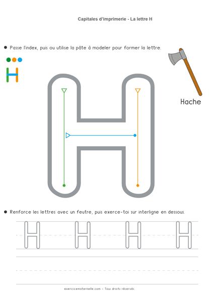 Écriture Maternelle à imprimer - la lettre h